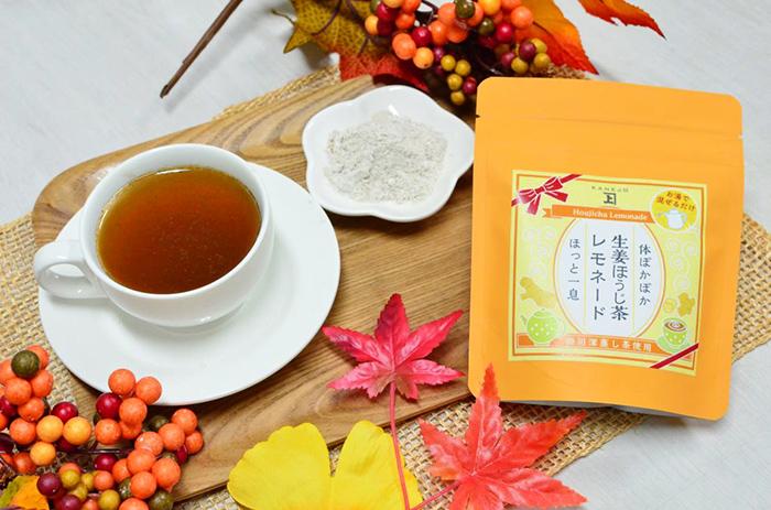 生姜ほうじ茶レモネード
